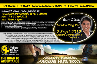 Reminder email for yellow ribbon Run 2012
