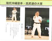 (Sensei) Chouboku Takamine..