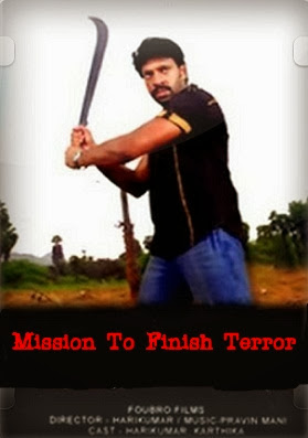 Mission To Finish Terror (2013) DVDRip