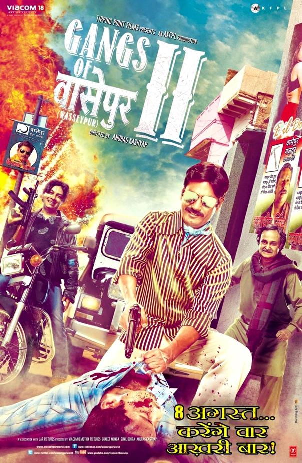Gangs of Wasseypur. Parte II Poster