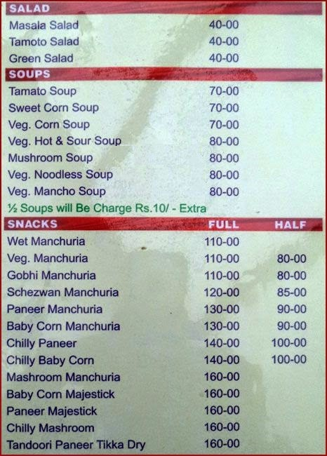 Veg Restaurants in Hyderabad Balaji Santosh Family Dhaba Menu 1