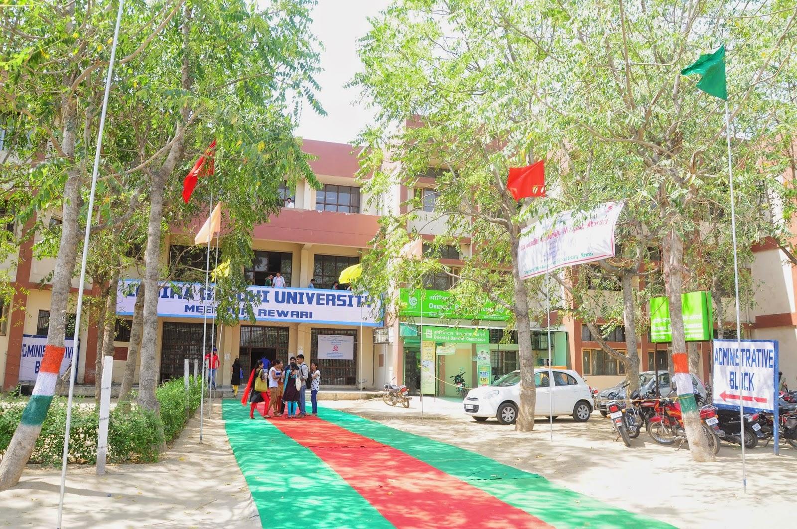 IGU Meerpur
