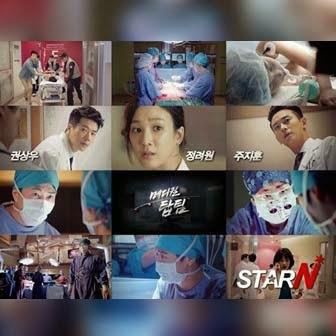 """juga terjadi di drama """"Medical Top Team"""", bahkan melampauinya"""