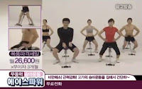 Horse Riding Fitness Ace Power Funny Korean commercial - Korean Fitness
