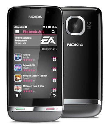 Nokia 311 Price in India | Full Specification