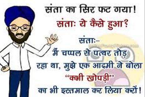 funny-love-sad-birthday sms: jokes in hindi for kids part 2