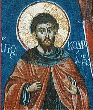 Sfintii Mucenici Codrat, Ciprian si Dionisie