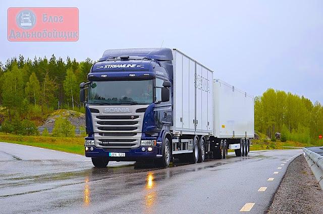 Scania Streamline - продажа тягачей Хабаровск Якутия Магадан Владивосток Благовещенск Сахалин Камчатка