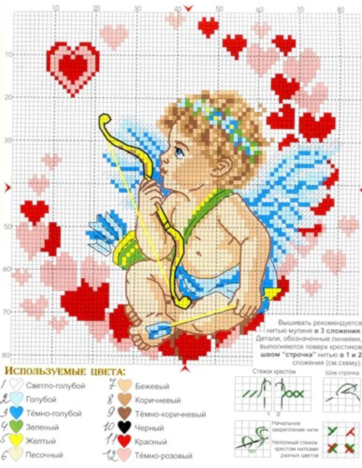 Схема вышивки крестом цветы любви