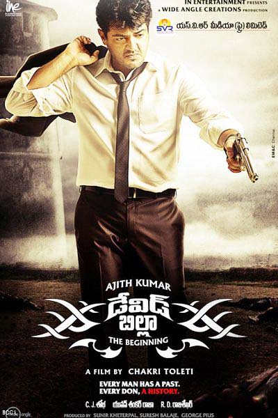 billa songs free download mp3 telugu gratistm