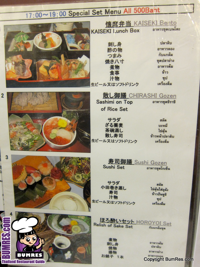 service marketing report of sushi restaurant The little tokyo sushi restaurant emulates the landscape of japan  stats for flirtatious sushi ads  raw cuisine report, marketing report, sushi report, .