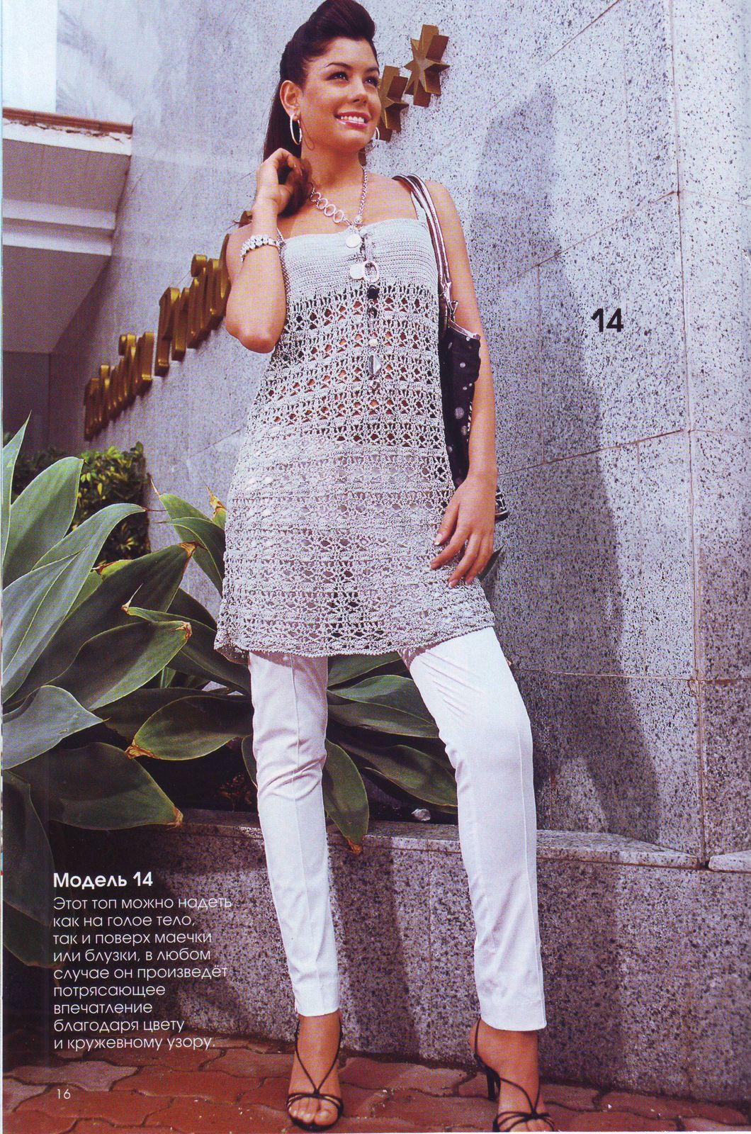 Блузка на голое тело в омске