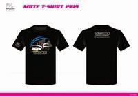 T-Shirt MBTE 2014