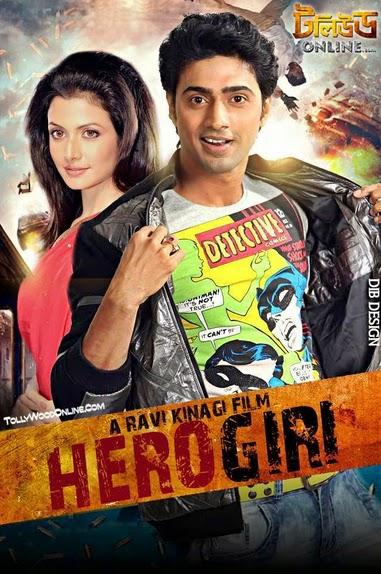 Download songs of hero movie