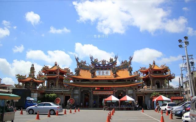 活動起點由海尾朝皇宮出發。