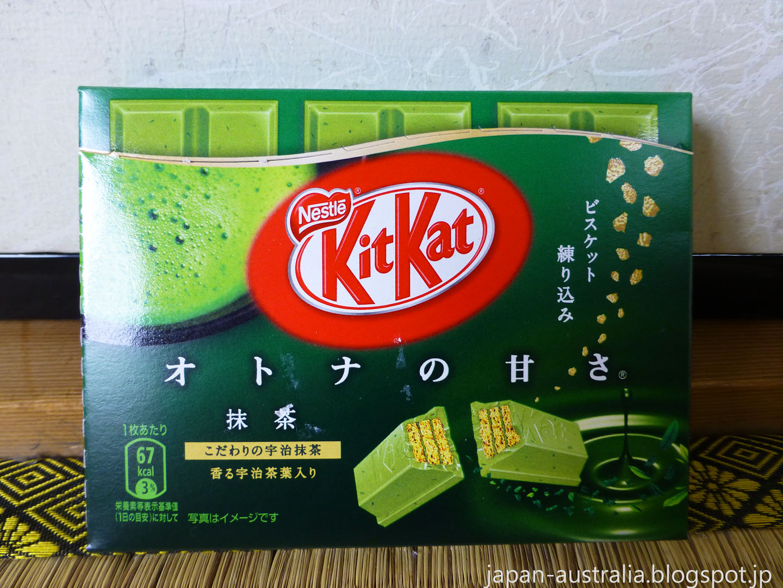 Matcha+KitKat.jpg