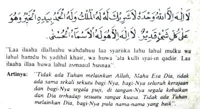 Berdoa Dengan Asmaul Husna | Al Muhaimin