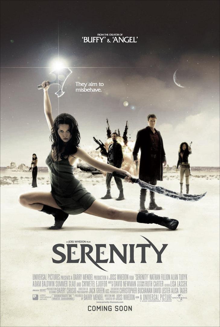 Serenity ล่าสุดขอบจักรวาล HD 2005