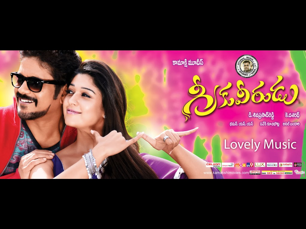 Greek Veerudu (2013) Telugu movie watch online