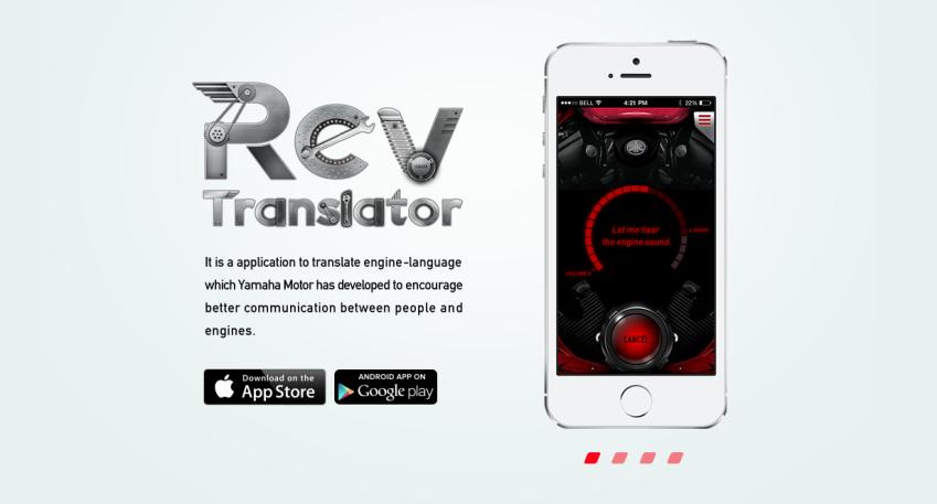 Pakai aplikasi Revs translator kita bisa menerjemahkan apa kata mesin motor kita . . . asik tenaan