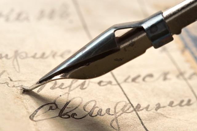 Burada da yazıyorum..