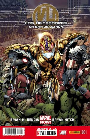 Los Vengadores: La Era de Ultrón 1