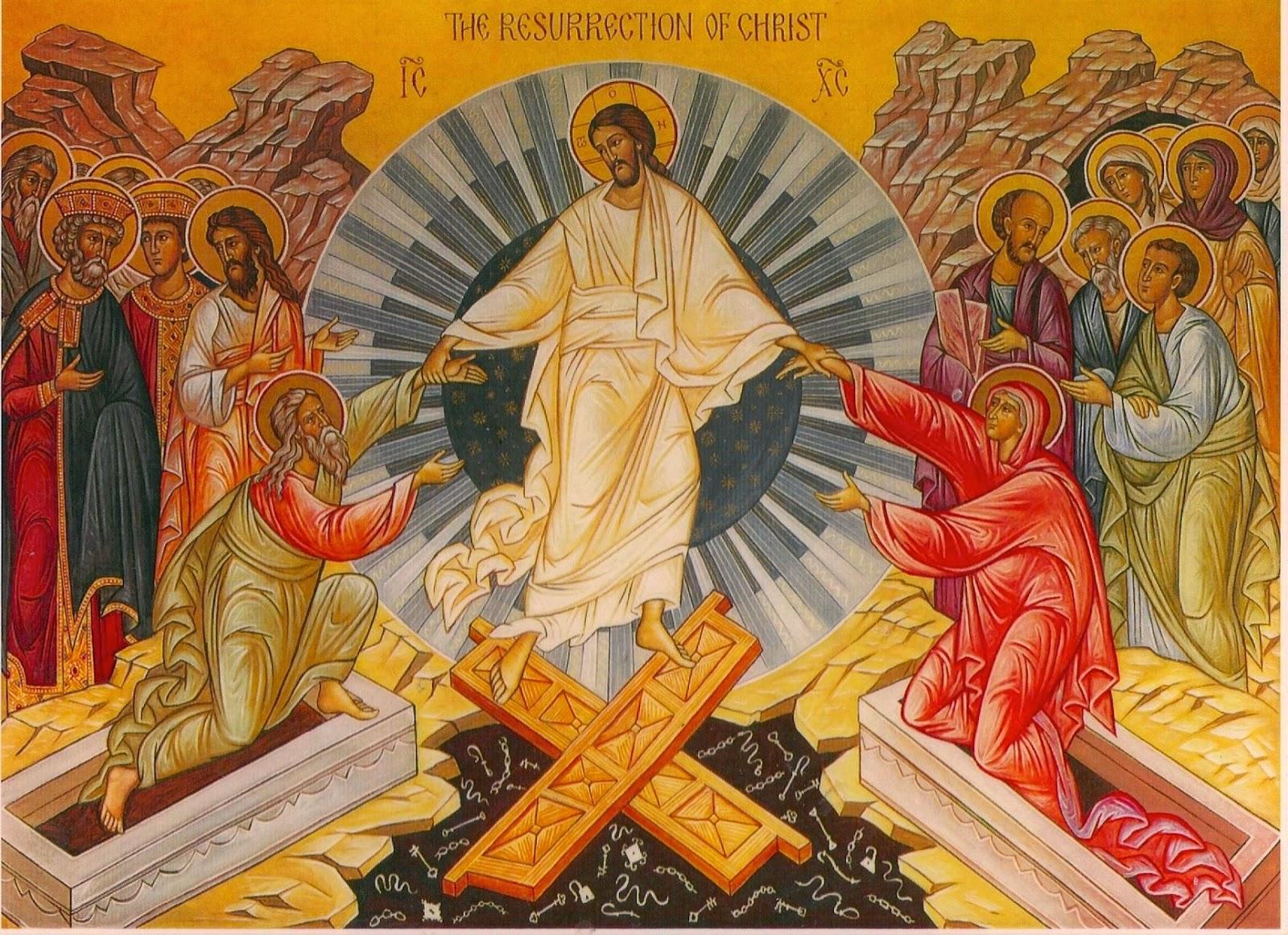 http://4.bp.blogspot.com/-ymGp41ks958/VR7B6wPcJzI/AAAAAAAABxY/GiiBrfTvlOk/s1600/resurrection-of-christ-icon.jpg