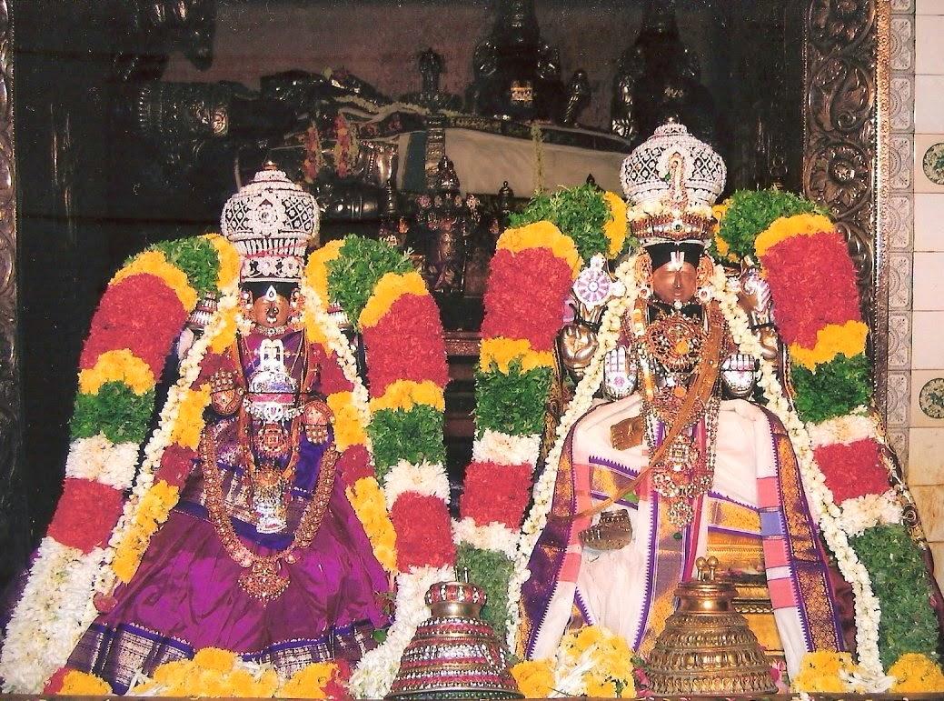 Thiru Chitrakoodam