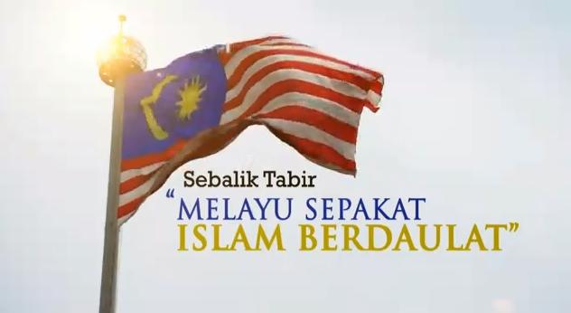 Melayu Boleh, Islam Boleh