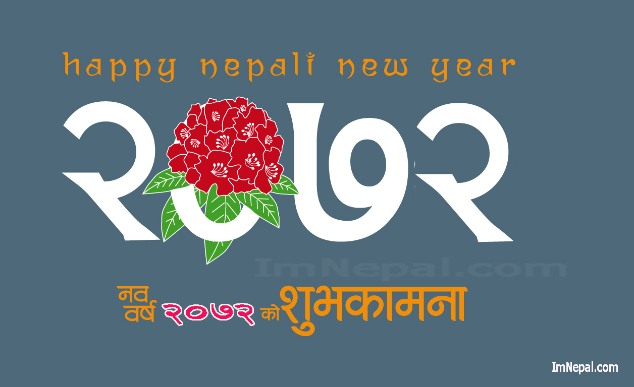 Nepali Sms Messages Wishes Collection Google
