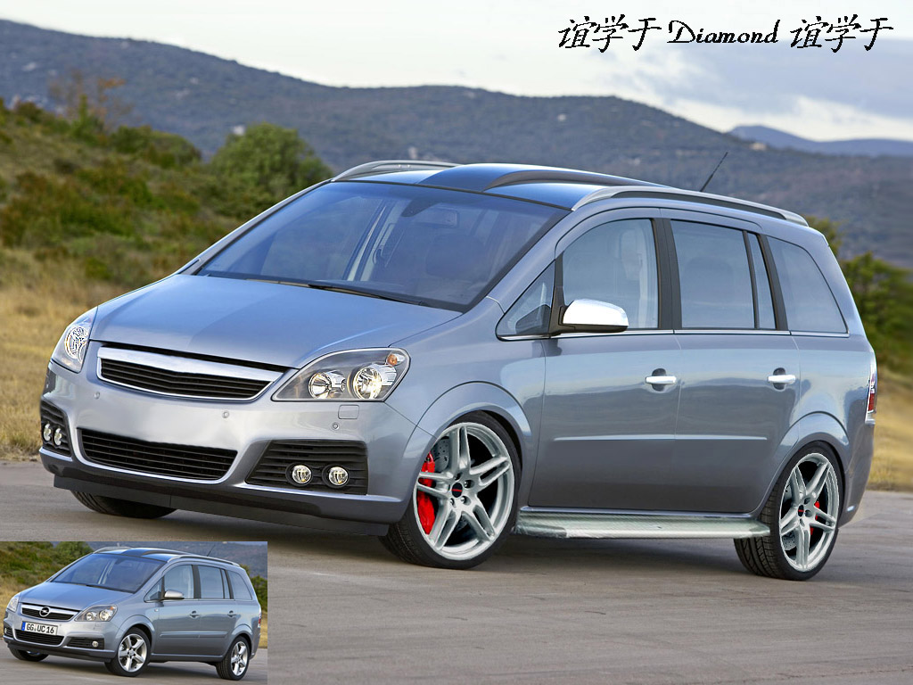 Opel Zafira Related Images Start 100 Weili Automotive Network