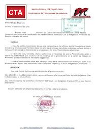 Trasladamos al Comité de Empresa los daños a la salud de una trabajadora por causa de la Thaumetopo