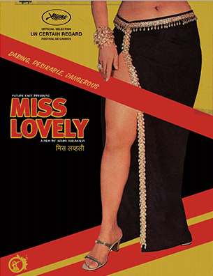 Miss Lovely 2014