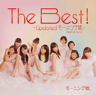 Morning Musume モーニング娘。 - The Best ! - Updated Morning Musume -