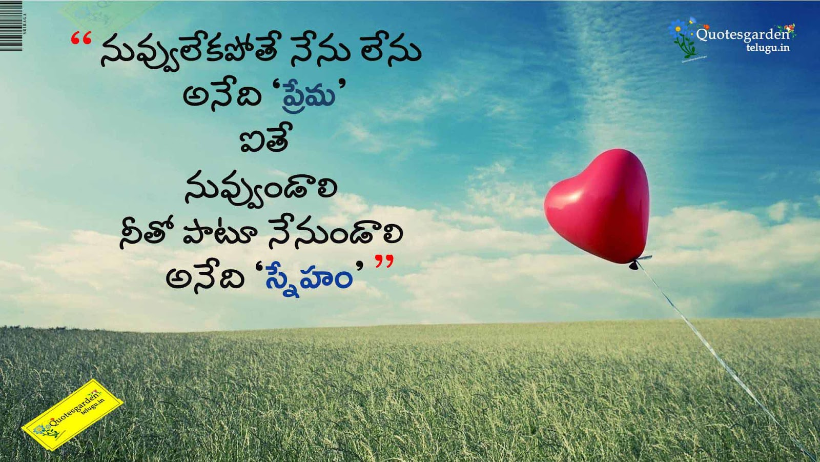 Touching Quotes About Friendship Heart Touching Friendship Quotes With Hd Images Download Heart