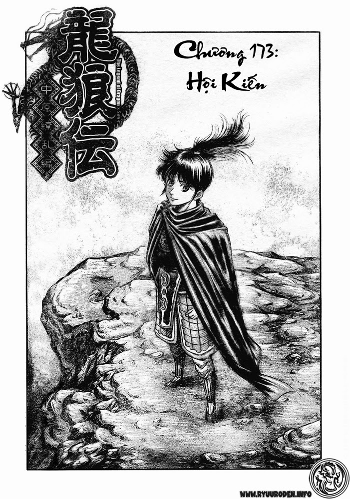 Chú Bé Rồng - Ryuuroden chap 173 - Trang 1