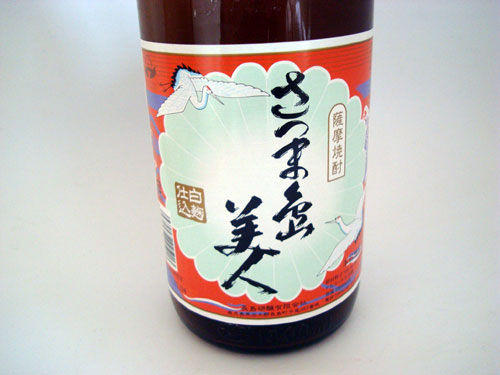 Choosing A Good Shochu in Japan