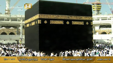 frekuensi siaran saudi quran