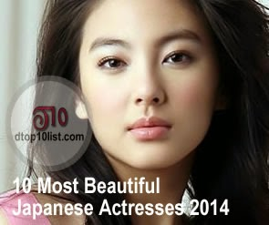 Top 10 Most Beautiful Japanese Actresses 2014