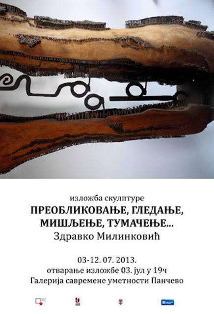 Izložba Zdravka Milinkovića