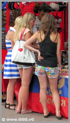 Sexy girls in shorts on the street