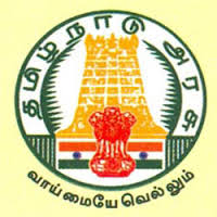 tamil nadu highways department