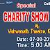 Atharintiki Daredi Special Charity Show