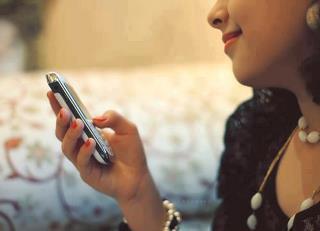SMS d'amitié