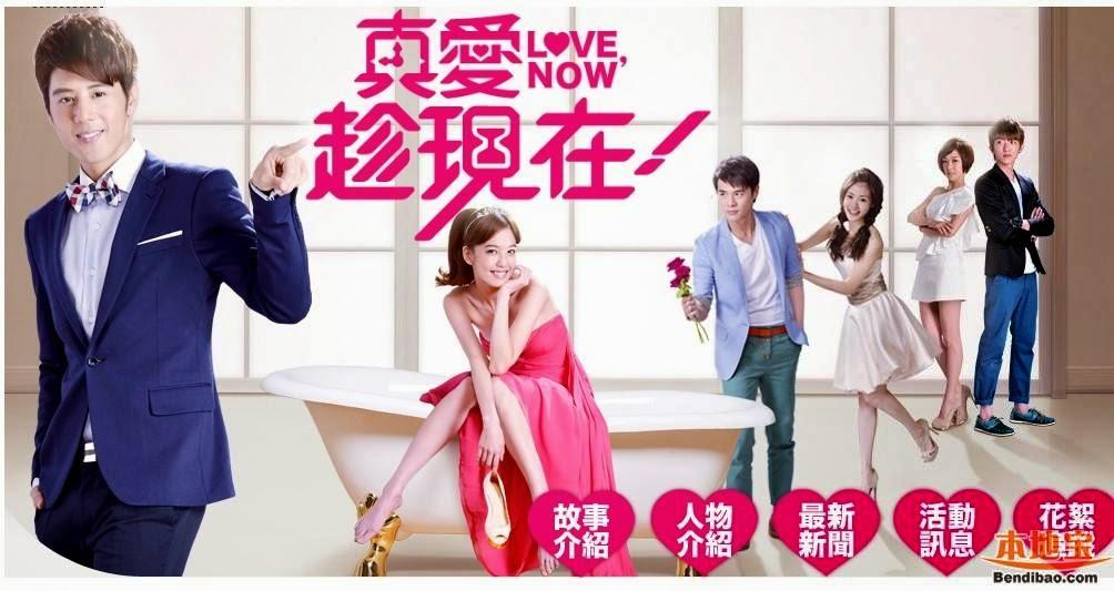 Gọi Tên Tình Yêu - Love Now - Hồ Vũ Uy TW 2013