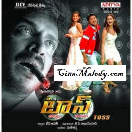 Toss Telugu Mp3 Songs Free  Download  2007