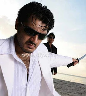 Ajith billa 2