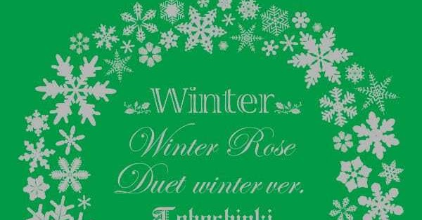 Lyrics containing the term: winter rose