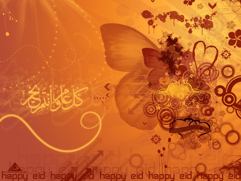 World Islam Zone Eid Ul Fitr Animated Greetings Cards