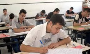 نسب نجاح طلاب الثانوية العامة 2015 بالمؤشرات الكاملة لنتائج الثانوية